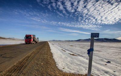 Новый маршрут через Монголию